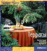 Террасы, Зита Баух-Трошке