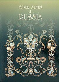 Folk Arts of Russia, Анатолий Кондрашов
