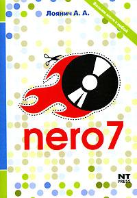 Nero 7, А. А. Лоянич