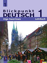 Blickpunkt Deutsch 1: Lehrbuch / Немецкий язык. В центре внимания 1. 7 класс, О. Ю. Зверлова