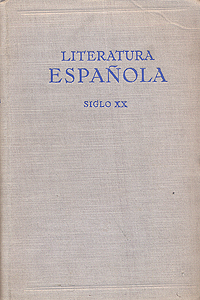 Literatura Espanola. ХХ siglo,