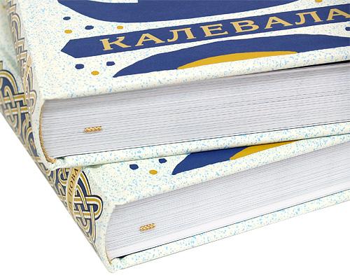 Калевала. В 2 томах (подарочное издание), Элиас Леннрот