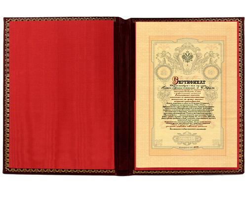 А. И. Герцен. Собрание сочинений в 30 томах (эксклюзивное подарочное издание из 34 книг), А. И. Герцен