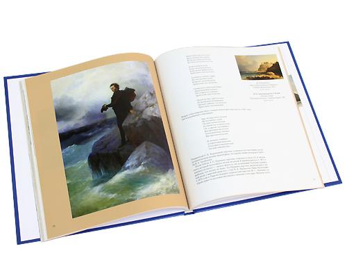 """""""Душа в заветной лире..."""" Альбом, С. М. Некрасов"""
