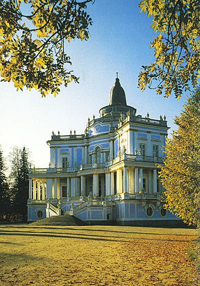 Peterhof: Pavlovsk: Tsarskoye Selo: Oranienbaum: Gatchina, Grigory Yar