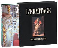 L'Ermitage (подарочное издание),