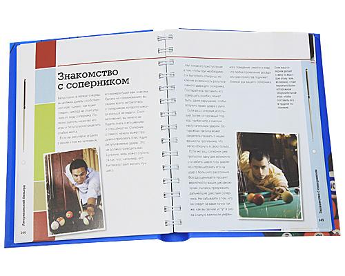 Американский бильярд. Энциклопедия, Ник Меткалф