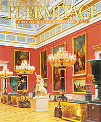 El Ermitage: Historia de edificios y colecciones, Владимир Добровольский