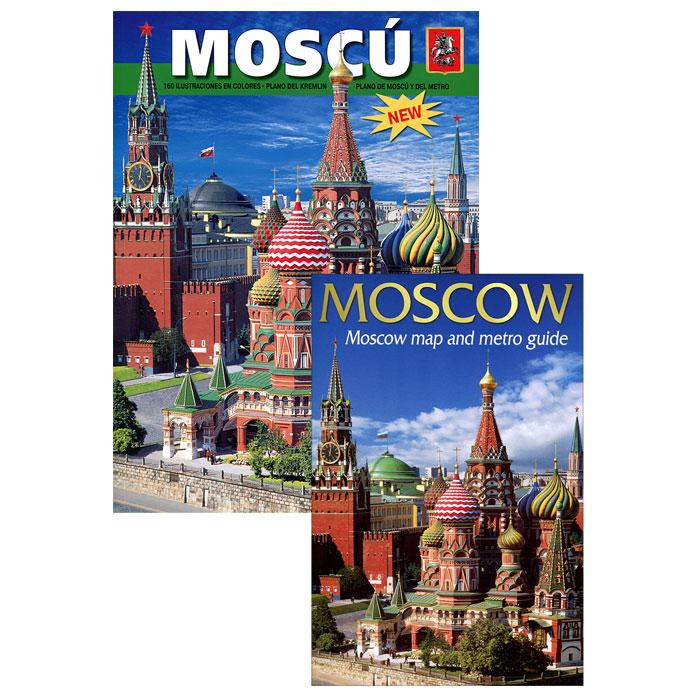 Moscu (+ карта), Т. И. Гейдор, И. В. Харитонова