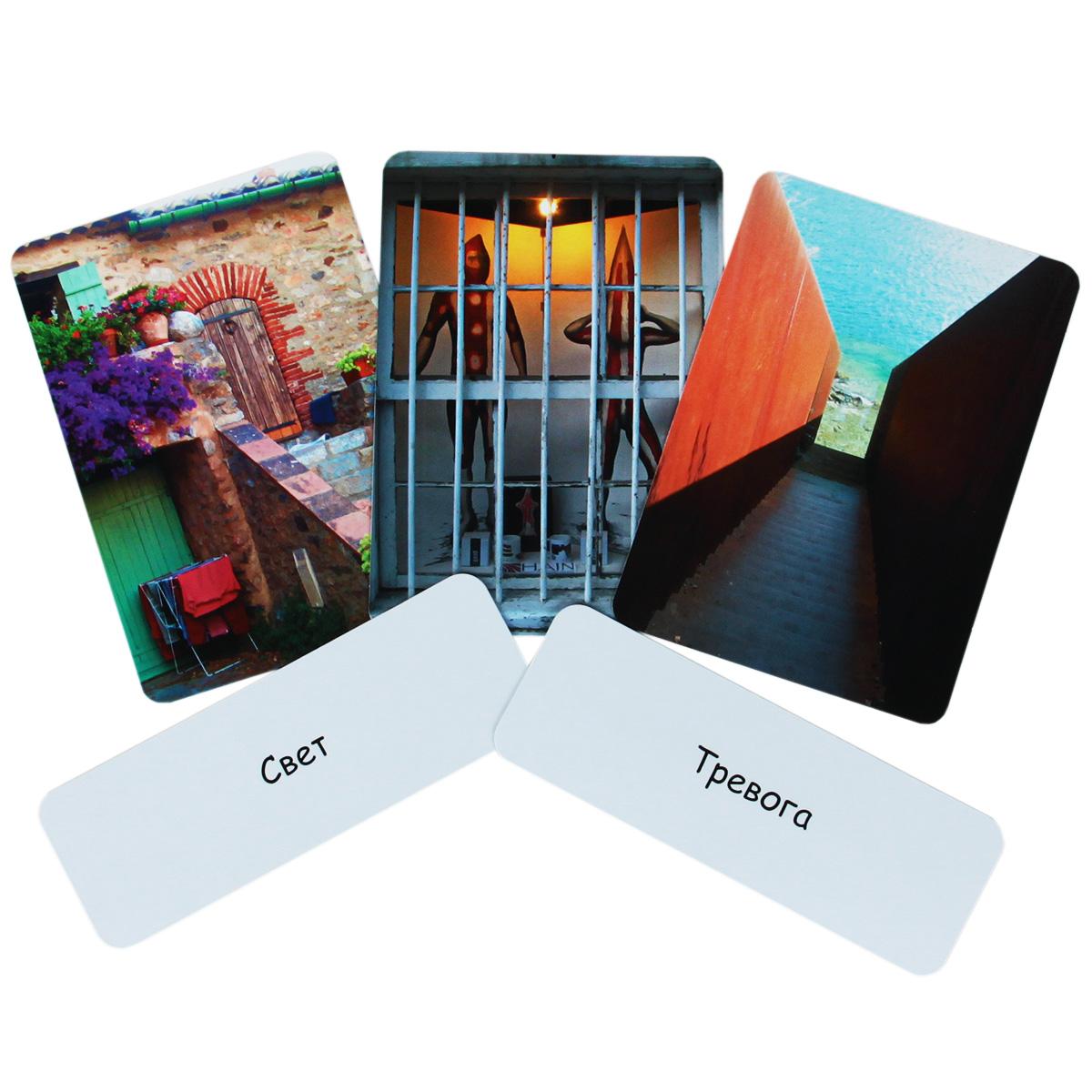 Окна и двери. Метафора взаимодействия с внешним миром (набор из 112 карт), Г. Кац, Е. Мухаматулина