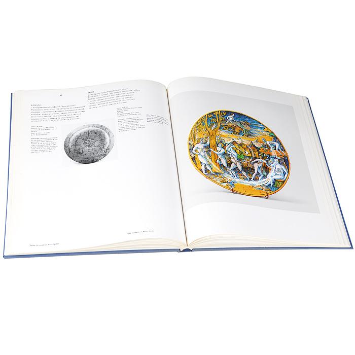 Итальянская майолика XV-XVIII веков,