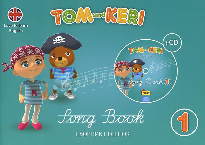Tom and Keri: Song Book 1 / Том и Кери. Сборник песенок 1 (+ 2 CD-ROM), Клэр Селби