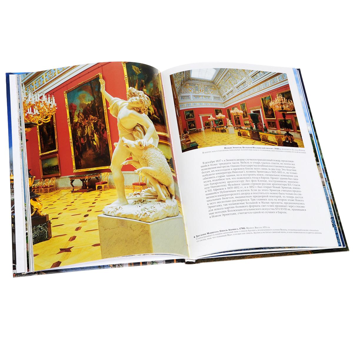 Санкт-Петербург. История и архитектура, М. Ф. Альбедиль