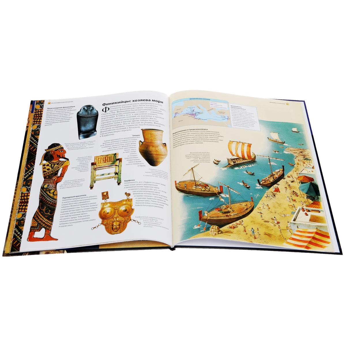 Месопотамия и Библейский мир, Нил Моррис