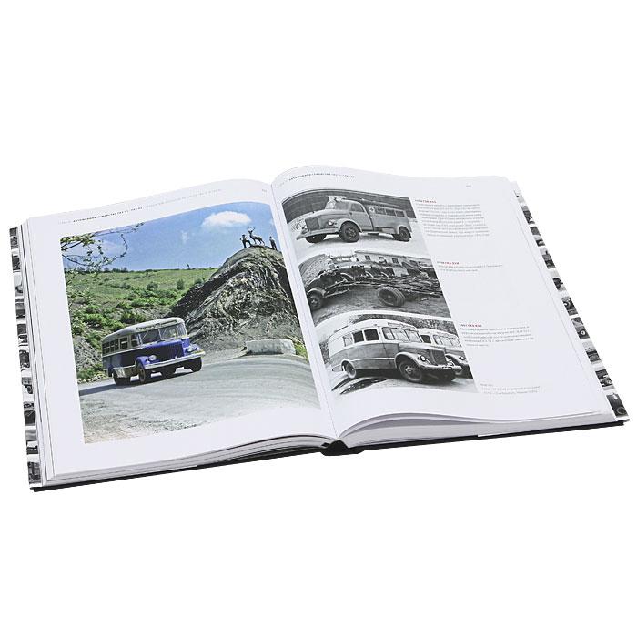 ГАЗ 1932-1982. Русские машины, Иван Падерин