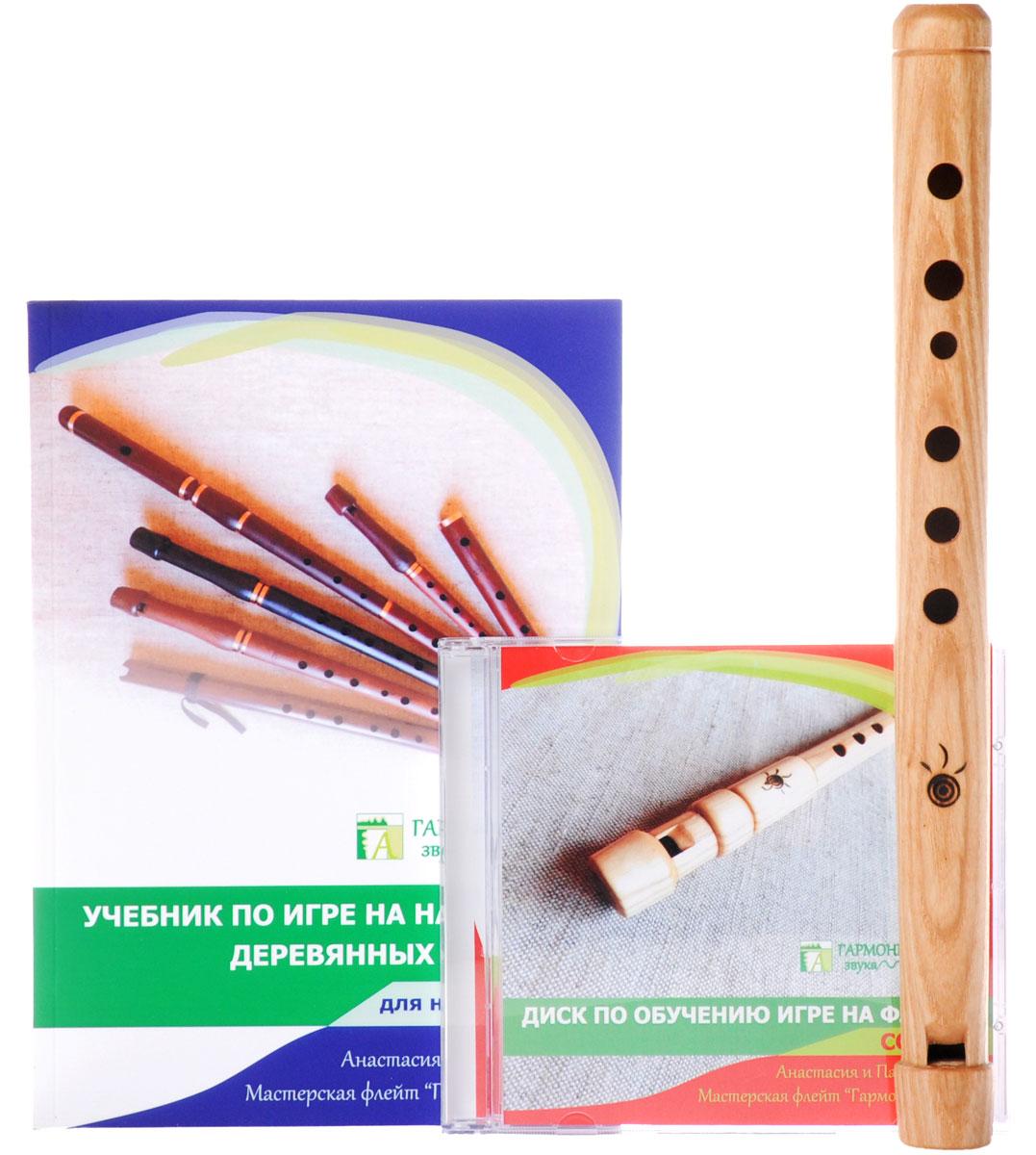 Учебник по игре на народных деревянных флейтах (+ CD и деревянная флейта), Анастасия и Павел Мирра