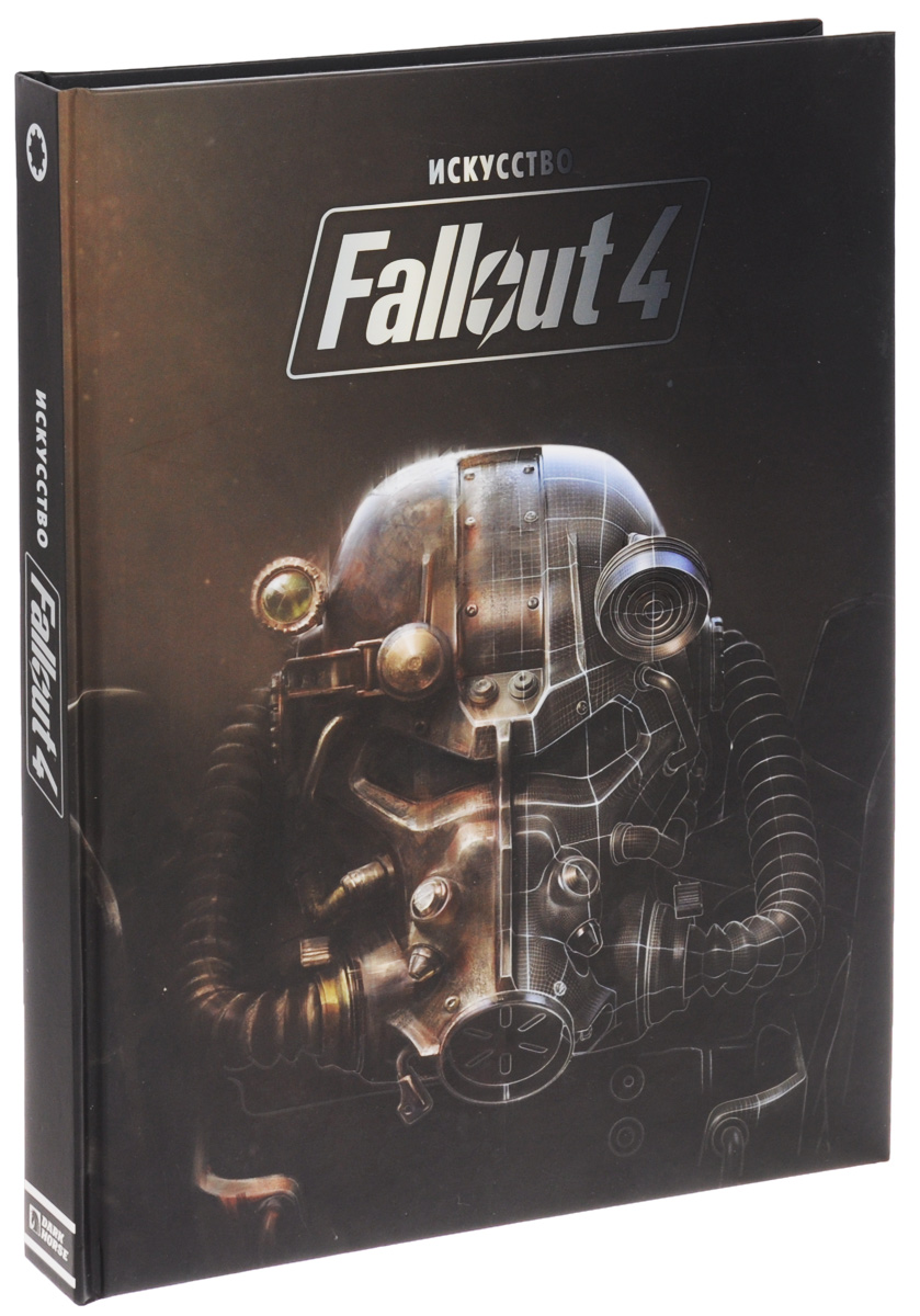 Искусство Fallout 4,