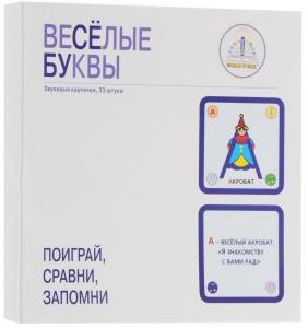 Настольная игра Набор карточек Веселые буквы, для говорящей ручки (33 штуки)