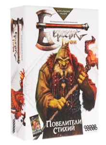 Настольная игра Берсерк Герои Повелители стихий Торрух
