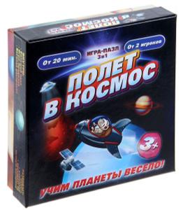Настольная игра Полет в космос