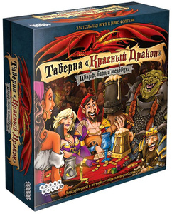 Настольная игра Таверна Красный дракон Дварф бард и медовуха