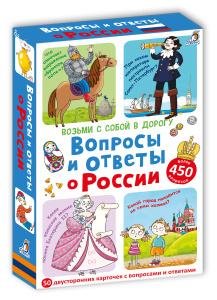 Настольная игра Вопросы и ответы о России