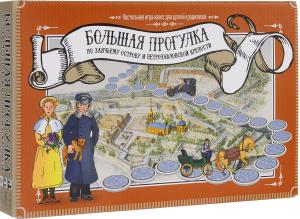 Настольная игра Большая прогулка по Заячьему острову и Петропавловской крепости. Игра-квест