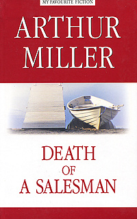a review of arthur millers death of a salesman American dream in arthur miller's tragic play death of a salesman, he play review: arthur miller's death of a salesman book review: sir.