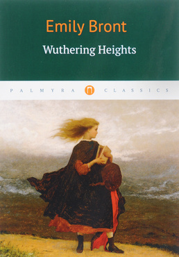 the illustration of the traditional forms of love in emily brontes wuthering heights Emily brontë and the novel wuthering heights earlier form, for example: the setting at wuthering heights follows the pattern of a traditional.