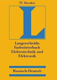 Fachworterbuch Elektrotechnik und Elektronik: Russisch- Deutsch / Словарь. Электротехника и электроника. Русско-немецкий