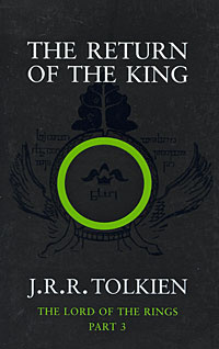 The Lord of the Rings: Part 3: The Return of the King