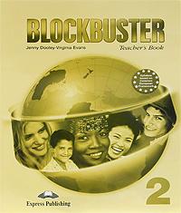 Blockbuster 2: Teacher's Book (+ 3 плаката)