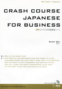 Crash Course Japanese for Business (+ CD)