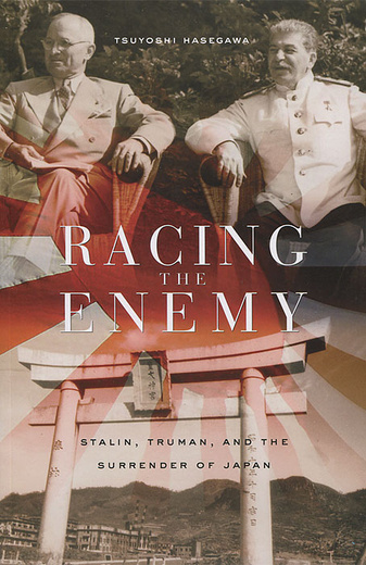 Racing the Enemy: Stalin, Truman and the Surrender of Japan