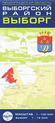 Ленинградская область. Выборгский район. Выборг. Карта
