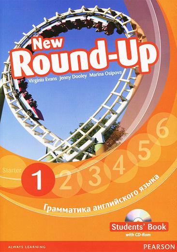 New Round-Up: Student's Book: Level 1 / Грамматика английского языка 1 (+ CD-ROM)