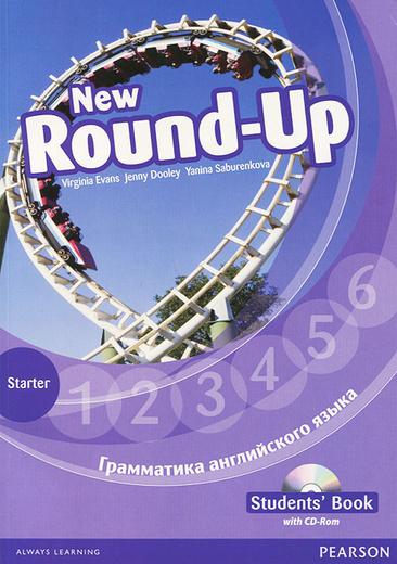 New Round-Up: Student's Book: Starter / Грамматика английского языка (+ CD-ROM)