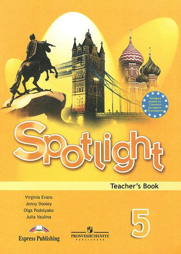 Spotlight 5: Teacher's Book / Английский язык. 5 класс. Книга для учителя