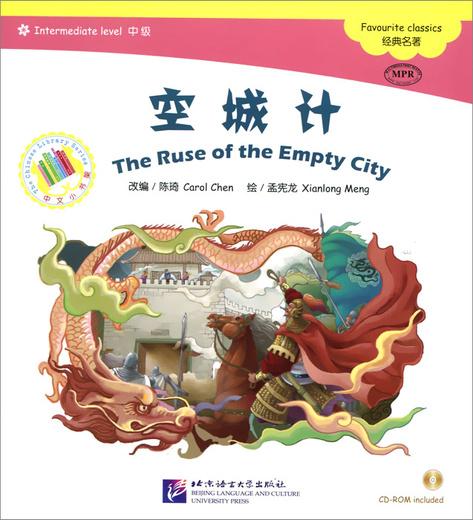 The Ruse of th e Empty City (+ CD-ROM)