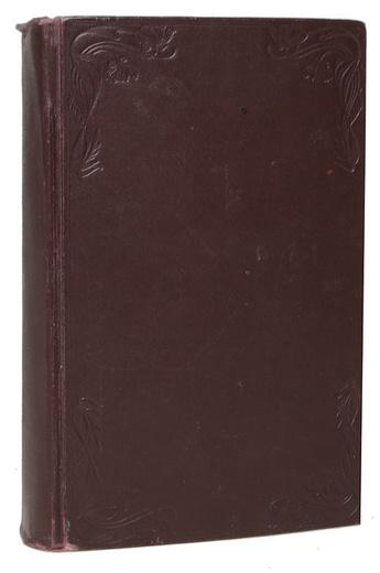 Греко-российский словарь