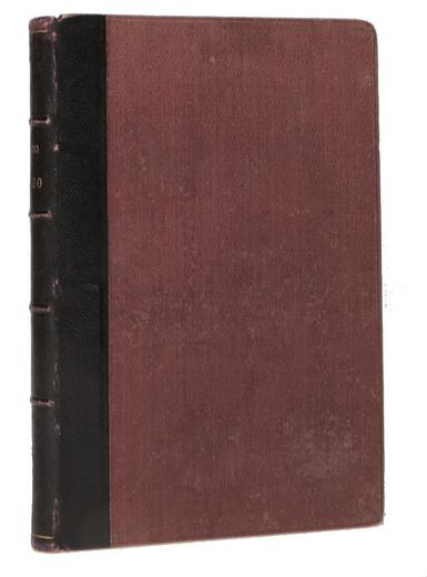 Слово и дело! 1700 - 1725 гг.