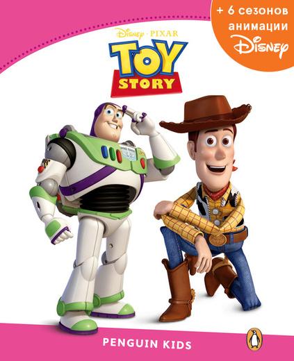 Toy Story 1, адаптированная книга для чтения, Уровень 2 + код доступа к анимации Disney