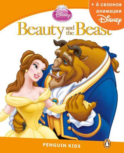 Beauty and the Beast, адаптированная книга для чтения, Уровень 3 + код доступа к анимации Disney
