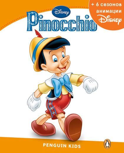 Pinocchio, адаптированная книга для чтения, Уровень 3 + код доступа к анимации Disney