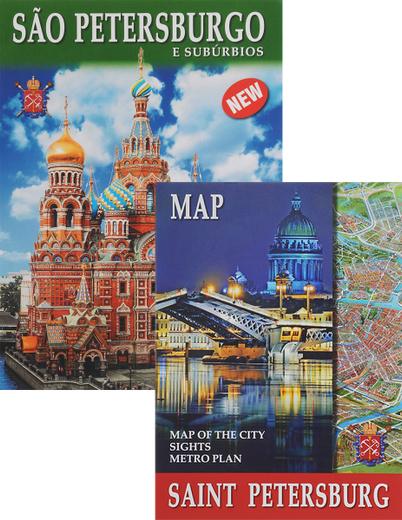 Sao Petersburgo e suburbios