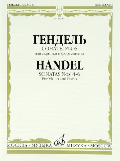 Гендель. Сонаты№4-6. Для скрипки и фортепиано