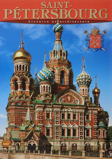 Saint-Petersbourg: Histoire et architecture