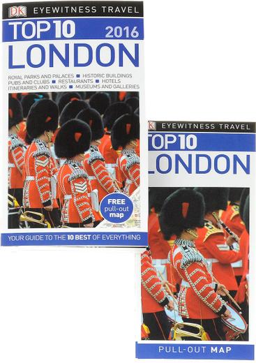 Top 10: London (+ карта)