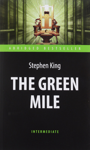 compassion and sacrifice in the green mile by stephen king Free essay examples, how to write essay on the green mile compassion and sacrifice example essay, research paper the green mile by stephen king.