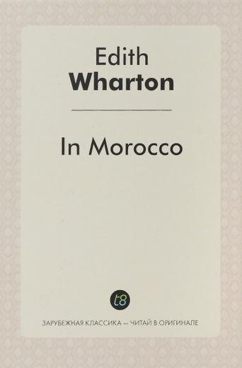 In Morocco / В Морокко